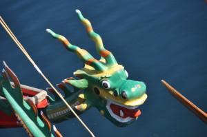 Dragon Boat Race May 2015